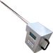 LB-7026A一體式油煙檢測儀路博供應