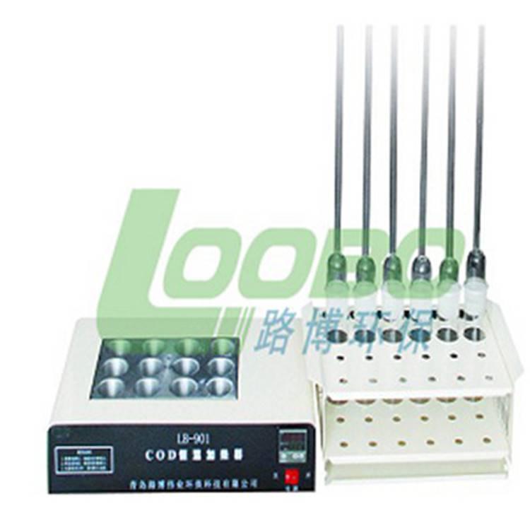 COD快速消解仪是一种快速测定化学耗氧量的加热装置。