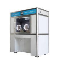 LB-800S低濃度稱量恒溫恒濕設備內置高精度天平圖片