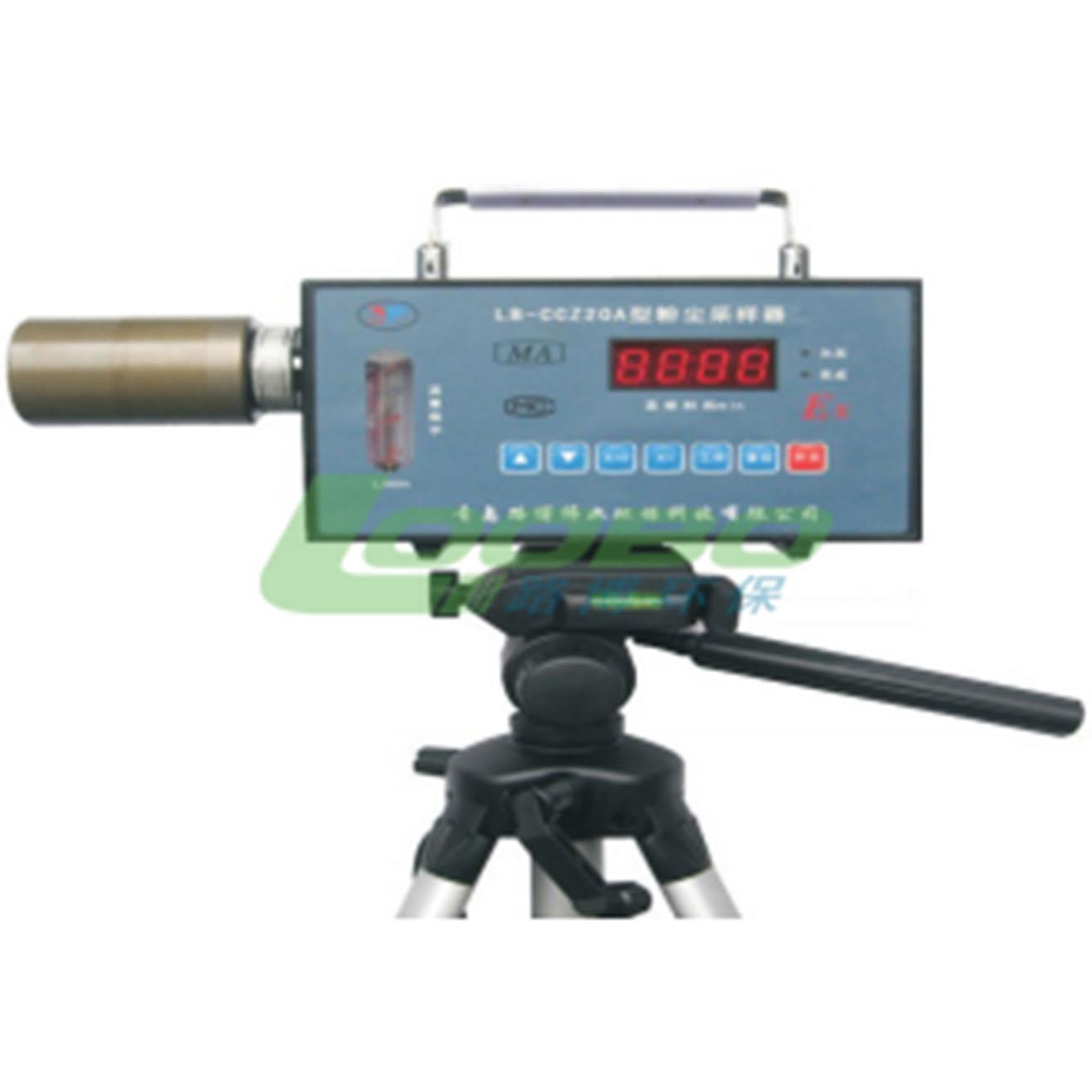 粉尘采样器是一种用于测定环境空气中浮游粉尘浓度的仪器