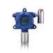 LB-BD固定式氨气探测器