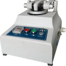 臺式耐磨試驗儀適用于試件試驗前的重量與試驗后的重量差圖片
