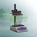 LB-W水浴氮吹儀