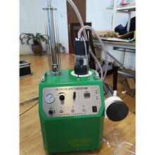 LB-3311型鹽性氣溶膠發生器氣溶膠性能指標符合國家標準圖片