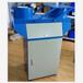 LB-8110降水降塵采樣器