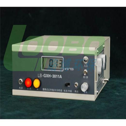 LB-GXH-3011A便攜式紅外線CO分析儀
