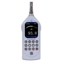 路博?AWA5636聲級計模塊化設計,按需選取,性價比高圖片