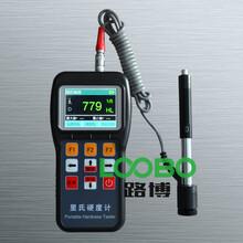彩屏里氏硬度計對金屬材料進行高精度檢測圖片