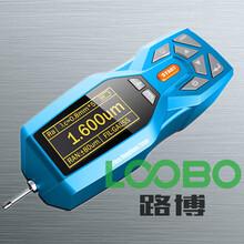 LB-C200粗糙度儀表面粗糙度測量儀圖片