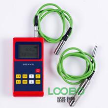 LB-100J礦用本安型激光測距儀廠家圖片