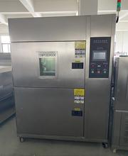 三廂式高低溫冷熱沖擊試驗箱圖片
