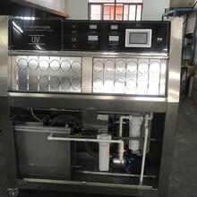 紫外線加速耐候試驗箱圖片