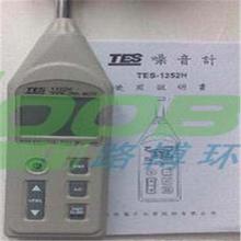 TES1352H噪音計圖片