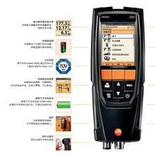 德國德圖testo320燃燒效率分析儀圖片