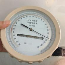 無汞污染易攜帶變形元件作感應型空盒氣壓表圖片