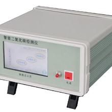 智能紅外二氧化碳檢測儀可同時檢測室內CO2濃度、溫度和濕度圖片