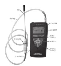 LB-BZ手持式PID原理VOC檢測儀圖片
