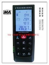 LB-100J礦用本安型激光測距儀圖片