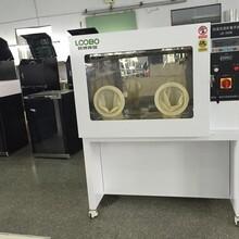 LB-9005全自動恒溫恒濕稱重系統圖片