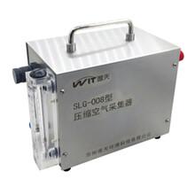 壓縮空氣采集器壓縮空氣質量測試儀圖片