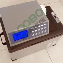 LB-8000D便攜式水質等比例采樣器水質檢測監測圖片