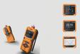便攜式環氧乙烷檢測儀直發
