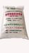 板材厂专用E0,E1级脲醛树脂胶粉,新型环保树脂胶粉