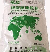 供应出口板材胶,脲醛树脂胶粉,E0防水绿保树脂胶粉,兑水成胶