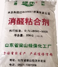供应全国用于板材厂脲醛树脂胶粉,消醛粘合剂,脲醛树脂胶改性剂,