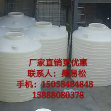 PT-10000L塑料水箱10立方塑料水塔10吨塑料水桶蓄水罐白色桶pe储罐图片