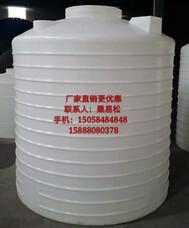 双氧水塑料储罐,蒸馏水塑料储罐,减水剂塑料储罐,环保PE塑料储罐