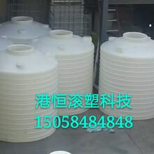 4000公斤生活水箱4立方PE塑料桶4000升洒水箱4吨大水桶4T水塔图片