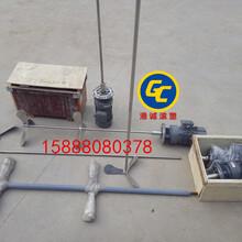 1.1KW立式搅拌电机220V二厢电机BLD0.75kw洗洁精搅拌电机加药箱搅拌电机