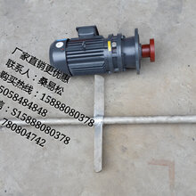 2.2千瓦立式摆线污水池处理搅拌电机3kw肥料水搅拌减速机带杆双叶