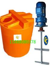 2.2KW3KW4KW380V三相电搅拌电机污水泥浆搅拌设备摆针线搅拌机