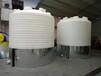 40立方PE聚乙烯化工塑料儲罐耐酸堿塑料桶食品級塑料水箱