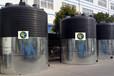 50立方碱水剂储罐50吨pe水箱50000升双氧水储桶耐酸碱性塑料桶