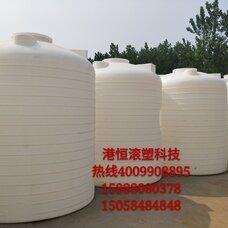 聚乙烯化工储桶,耐酸碱露天桶,印染废水储罐,碱水添加剂罐