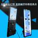 便攜式led廣告背包燈箱移動充電型燈箱地產傳媒公司戶外宣傳展示