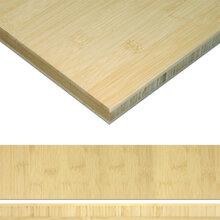 东莞竹板材现货批发碳化侧压竹子板材毛竹拼板工厂直营图片