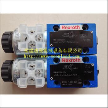 4WE6D62EG24N9K力士樂電磁換向閥型號