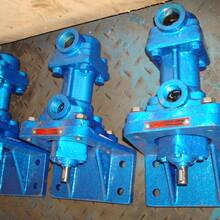 3GCL船用三螺杆泵图片