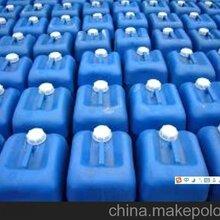 郑州抛光液安徽抛光液图片
