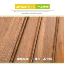 广东碳化平压家居竹地板18mm防腐防霉不变形FSC认证材料图片