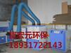双臂焊烟净化器生产厂家/富宏元环保sell/双臂焊烟净化双臂焊烟净化器制造厂