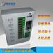 小区电动车充电管理系统便民充电站投币刷卡电瓶车充电桩