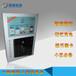 20路电动车充电站小区便民充电站厂家直销可定制投币刷卡充电桩