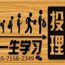 青海恒指期货实盘交易图片