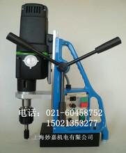 供应全国攻钻两用的多功能磁座钻TAP30
