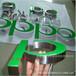 树脂发光字胶丨广州发光字胶丨耐黄变环氧树脂AB胶